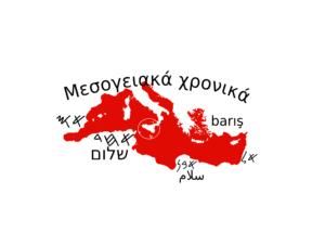 Cronache Mediterranee
